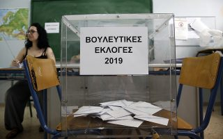 epa07700937 A ballot box reading 'Parliamentary elections 2019' at a polling station during the general elections,  in Athens, Greece, 07 July 2019. Greek voters will go to the polls on 07 July 2019 to cast their ballots in the Greek general elections.  EPA/ALEXANDROS VLACHOS