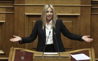 kinal-ametanoitos-alazonikos-kai-kollimenos-me-tin-exoysia-o-k-tsipras0