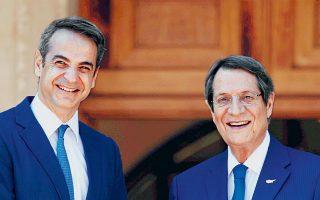 Ο Κυριάκος Μητσοτάκης με τον πρόεδρο της Κυπριακής Δημοκρατίας Νίκο Αναστασιάδη, χθες στη Λευκωσία. «Η επιδίωξή μου είναι να βρούμε τρόπους για μια γενναία επανεκκίνηση στις ελληνοτουρκικές σχέσεις», υπογράμμισε χθες, μεταξύ άλλων, ο Ελληνας πρωθυπουργός.