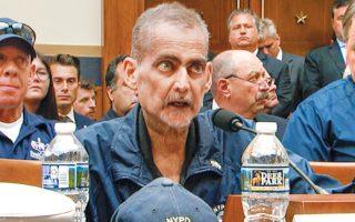 Ο Λουίς Γκουστάβο Αλβαρεζ (1965-2019), αστυνομικός και πρώην πεζοναύτης, έμεινε για τρεις μήνες στο Ground Zero, αναζητώντας επιζήσαντες και τις σορούς των νεκρών.