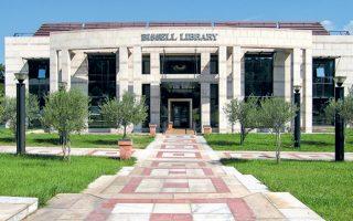 Η έκθεση αποτελεί πρωτοβουλία του Οργανισμού Πολιτισμού, Αθλητισμού και Νεολαίας του Δήμου Αθηναίων.