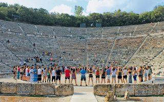 Το θερινό σχολείο αρχαίου δράματος πραγματοποιείται κάθε καλοκαίρι, τα τελευταία τρία χρόνια στην Αργολίδα, στο πλαίσιο των δράσεων του Φεστιβάλ Αθηνών και Επιδαύρου.