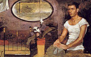 «Γιάννης Τσαρούχης - Επίκαιρος και διαχρονικός» στο Ιδρυμα Πέτρου και Μαρίκας Κυδωνιέως, Χώρα Ανδρου.