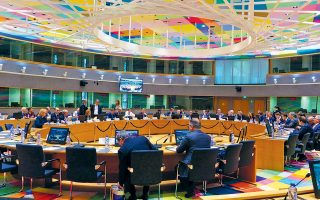 To Εurogroup εκτιμάται πως θα ζητήσει από τη νέα κυβέρνηση την τήρηση των συμφωνηθέντων, καθώς υπάρχει μία ανησυχία των θεσμών για τις τελευταίες παροχές του κ. Τσίπρα (μείωση ΦΠΑ, 13η σύνταξη κ.λπ.), οι οποίες θα έχουν επιπτώσεις στην επίτευξη των δημοσιονομικών στόχων.