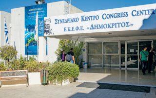 Ο κ. Αυγενάκης ζήτησε να προωθηθεί άμεσα η έκδοση κοινής υπουργικής απόφασης, με κεντρικό άξονα την υπαγωγή του εργαστηρίου στο ερευνητικό κέντρο ΕΚΕΦΕ «Δημόκριτος».