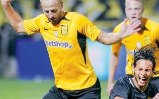 Ο Αρης αναδείχθηκε ισόπαλος (0-0) με την ΑΕ Λεμεσού στο «Κλεάνθης Βικελίδης» και την Πέμπτη θα διεκδικήσει την πρόκριση στην Κύπρο.