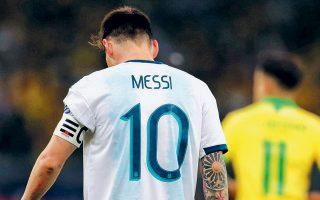 Με ύβρεις κατά της διαιτησίας και της Βραζιλίας ξέσπασε ο Μέσι μετά το τέλος του ημιτελικού του Κόπα Αμέρικα.