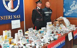 Υστερα από τη συντονισμένη επιχείρηση, κατασχέθηκαν σχεδόν 4.000.000 παράνομα σκευάσματα. Ανάμεσα σε αυτά, 24 τόνοι ακατέργαστης σκόνης στεροειδών.