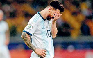 Σύμφωνα με την Clarin του Μπουένος Αϊρες, «εάν η CONMEBOL τιμωρήσει τον Μέσι με διετή αποκλεισμό, η AFA θα εξετάσει την πιθανότητα αποχώρησης από τον οργανισμό και το Κόπα Αμέρικα του 2020».