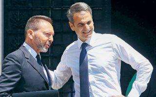 Τις οικονομικές εξελίξεις συζήτησαν χθες ο πρωθυπουργός Κυρ. Μητσοτάκης με τον διοικητή της Τράπεζας της Ελλάδος Γ. Στουρνάρα.