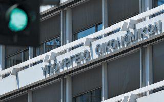 o-kryfos-dimosionomikos-choros-toy-2020-2329586