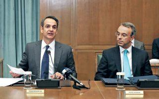 Ο φάκελος που παρέλαβε χθες στη συνεδρίαση του υπουργικού συμβουλίου ο Χρ. Σταϊκούρας από το γραφείο του πρωθυπουργού Κυρ. Μητσοτάκη αναδεικνύει τις άμεσες κυβερνητικές προτεραιότητες στο ΥΠΟΙΚ.