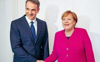 Η κυβέρνηση Μητσοτάκη θα φέρει καλές δυνατότητες για περισσότερη ανάπτυξη και απελευθέρωση των αναπτυξιακών δυνάμεων στην Ελλάδα. Τότε θα πρέπει να δούμε πώς θα είναι η εξέλιξη, ανέφερε η Γερμανίδα καγκελάριος Αγκελα Μέρκελ.
