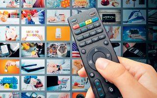 O αριθμός των τηλεπικοινωνιακών συνδρομών στη χώρα μεταβλήθηκε οριακά, από 5,35 εκατ. στο τέλος του 2017 σε 5,41 εκατ. συνδρομές στο τέλος του περασμένου Δεκεμβρίου.