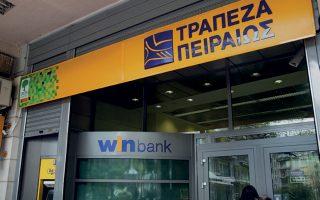 Η Τράπεζα Πειραιώς υλοποιεί την πολιτική μείωσης του προσωπικού με ορίζοντα τον Οκτώβριο, μήνα κατά τον οποίο θα ολοκληρωθεί η συμφωνία με την Intrum, που περιλαμβάνει τη μεταφορά έως και 1.300 ατόμων στη νέα εταιρεία που θα δημιουργήσουν τα δύο μέρη.