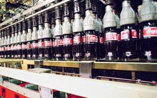 Εκτός από την ελληνική αγορά, η Coca-Cola HBC AG θα αναλάβει επίσης να τοποθετήσει το 2020 τα προϊόντα Costa Coffee σε άλλες εννέα χώρες.