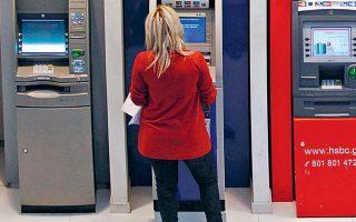 Oι τράπεζες γενικεύουν την πολιτική τους για την επιβολή του τέλους άμεσης πρόσβασης όχι μόνο για τους ξένους, αλλά και για τους Ελληνες που κάνουν χρήση των ΑΤΜ άλλων τραπεζών πλην αυτών όπου διατηρούν τον τραπεζικό τους λογαριασμό.