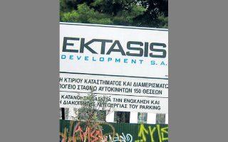 H εταιρεία θα προσπαθήσει να ανατρέψει την απόφαση του Μονομελούς Πρωτοδικείου Αθηνών.