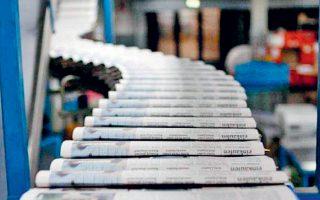 Το έργο προωθήθηκε με επιμονή από την προηγούμενη κυβέρνηση, με στόχο τη δημιουργία μηχανισμού παρακολούθησης της κυκλοφορίας των εφημερίδων της χώρας.
