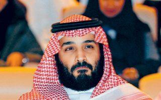 Η Ουάσιγκτον είχε απορρίψει τις ενδείξεις που ενέπλεκαν τον πρίγκιπα Μοχάμεντ μπιν Σαλμάν στη δολοφονία του δημοσιογράφου Τζαμάλ Κασόγκι.