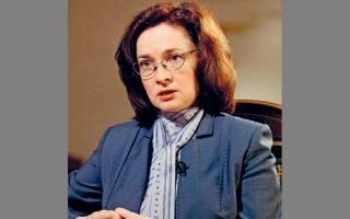 H Eλβίρα Ναμπιούλινα υποστηρίζει ότι δεν πρέπει να χρησιμοποιηθεί φθηνό χρήμα.
