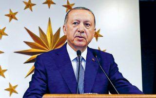 O Τούρκος πρόεδρος τόνισε σε βουλευτές του κόμματός του, σε μια κεκλεισμένων των θυρών συνάντηση, ότι θα υποστούν συνέπειες όσοι αψηφήσουν την οικονομική πολιτική της κυβέρνησης, σύμφωνα με δηλώσεις ανώνυμου αξιωματούχου στο Bloomberg.