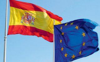 Ισπανοί αξιωματούχοι υποστηρίζουν ότι ο ισχυρός ρυθμός μεγέθυνσης θα συνεισφέρει στη μείωση του δημοσιονομικού ελλείμματος.