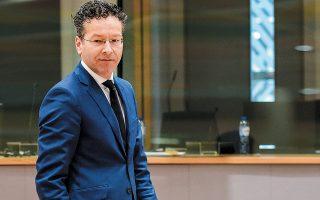Ο πρώην πρόεδρος του Eurogroup Γερούν Ντάισελμπλουμ φαίνεται να προηγείται με βραχεία κεφαλή των Ευρωπαίων υποψηφίων, ωστόσο αντιμετωπίζει σημαντική αντίσταση από χώρες της Νότιας Ευρώπης.