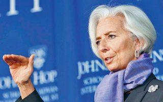 Στην Ευρώπη ο στόχος για τον πληθωρισμό θα αλλάξει πιθανότατα μόλις η Κριστίν Λαγκάρντ αναλάβει το τιμόνι της ΕΚΤ τον Νοέμβριο.