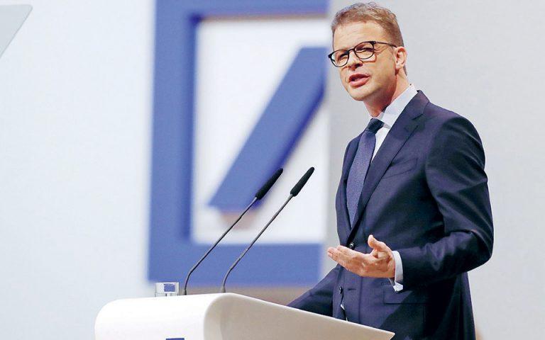 Μείωση προσωπικού κατά 20.000 άτομα σχεδιάζει η Deutsche Bank