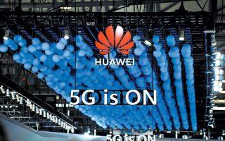 Η Huawei δεν απειλεί την εθνική ασφάλεια των ΗΠΑ, αλλά είναι η μεγαλύτερη απειλή για την επικράτηση των Αμερικανών στην ασύρματη τεχνολογία, καθώς έχουν μείνει ανησυχητικά πίσω, τονίζουν αναλυτές.