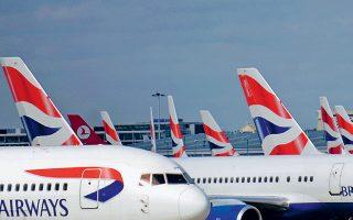 Η IAG, που είναι μητρική της British Airways, δεν αποδέχθηκε την απόφαση του γραφείου επιτρόπου πληροφοριών, υποστηρίζοντας πως δεν διεπράχθη καμία απάτη που συνδέεται με το χάκινγκ των προσωπικών δεδομένων πελατών της βρετανικής αεροπορικής εταιρείας.
