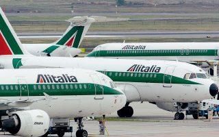 Σύμφωνα με πηγή που επικαλείται το Bloomberg, η επένδυση της Atlantia θα εξαρτηθεί από τη συμμετοχή στη νέα εταιρεία του ιταλικού δημοσίου, της αμερικανικής αεροπορικής εταιρείας Delta Air Lines και από την ύπαρξη λεπτομερούς επιχειρηματικού σχεδίου.