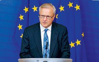 Οι προσδοκίες για ένα νέο γύρο νομισματικής χαλάρωσης από την ΕΚΤ ενισχύουν και τα ελληνικά ομόλογα. Χαρακτηριστική ήταν η δήλωση του Ολι Ρεν, μέλους του Δ.Σ. της ΕΚΤ. Οπως είπε, η Ευρωζώνη χρειάζεται τώρα περαιτέρω νομισματική τόνωση, μέχρι να υπάρξει βελτίωση στις προοπτικές της οικονομίας και του πληθωρισμού.