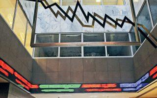 Ο δείκτης υψηλής κεφαλαιοποίησης έχασε 0,81% και ο τραπεζικός δείκτης με σημαντικές απώλειες της τάξης του 2,43% έκλεισε στις 736,49 μονάδες.