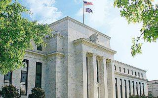 Σε παρεμβάσεις τους ο πρόεδρος της Fed N.Y. Τζον Ουίλιαμς και ο αντιπρόεδρος της Fed Ρίτσαρντ Κλαρίντα ανέφεραν ότι οι κεντρικοί τραπεζίτες είναι προτιμότερο να ενεργούν γρήγορα και σθεναρά όταν τα επιτόκια είναι χαμηλά και η οικονομική ανάπτυξη επιβραδύνεται.