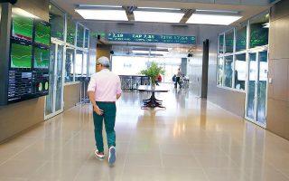 Ο τραπεζικός δείκτης σημείωσε κέρδη 1,7% εντός της εβδομάδας, ενώ από την αρχή του τρέχοντος έτους έχει καταγράψει άνοδο της τάξεως του 78%.