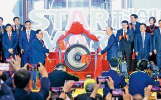 Οπως σχολιάζουν οικονομικοί αναλυτές, το Πεκίνο προσβλέπει στην επιτυχία του νέου χρηματιστηρίου για να επιδείξει την αντοχή της κινεζικής οικονομίας στον εμπορικό πόλεμο.