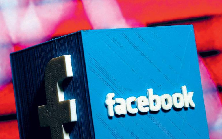Πρόστιμο 5 δισ. δολ. στη Facebook για τα προσωπικά δεδομένα