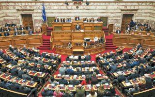 Με τις 158 ψήφους της Ν.Δ. συν τις 22 του ΚΙΝΑΛ (σύνολο 180 ψήφοι) θα μπορούσε να μειωθεί η προβλεπόμενη πλειοψηφία από 200 σε 180 βουλευτές, ώστε, αμέσως μετά, τα δύο κόμματα να προχωρήσουν στην αλλαγή και του εκλογικού νόμου.