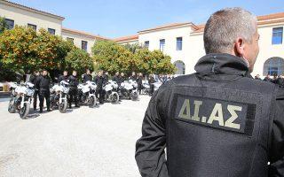 Ηδη δημοσιεύθηκε στην Εφημερίδα της Κυβερνήσεως η απόφαση για πρόσληψη 1.500 ειδικών φρουρών, οι περισσότεροι από τους οποίους θα στελεχώσουν την ομάδα ΔΙ.ΑΣ. και θα διατεθούν για την επανίδρυση της κατασταλτικής ομάδας ΔΕΛΤΑ.