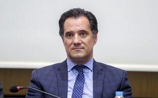 Ο αντιπρόεδρος της ΝΔ Αδωνις Γεωργιάδης παρακολουθεί ομιλία κατά τη διάρκεια ημερίδας της Βεργίνα Τηλεόραση, με θέμα: «Πολιτικές εξελίξεις μετά το δημοψήφισμα των Σκοπίων. Βαλκανικές συμμαχίες και ο διεθνής παράγοντας» που πραγματοποιήθηκε στο συνεδριακό κέντρο Ι. Βελλίδης. Θεσσαλονίκη, Τρίτη 16 Οκτωβρίου 2018. ΑΠΕ ΜΠΕ/PIXEL/ΜΠΑΡΜΠΑΡΟΥΣΗΣ ΣΩΤΗΡΗΣ