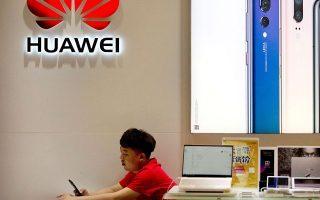 Η κυβέρνηση Τραμπ έχει απαγορεύσει στις αμερικανικές εταιρείες να πωλούν εξοπλισμό στη Huawei.