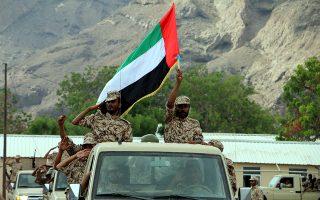 Σύμφωνα με διπλωματικές πηγές, τα Εμιράτα επεδίωκαν από καιρό να αποσύρουν τους 5.000 άνδρες που είχαν στείλει στην Υεμένη. EPA/NAJEEB ALMAHBOOBI