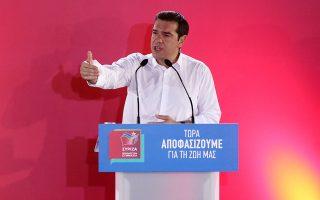 al-tsipras-apo-tin-patra-o-ellinikos-laos-den-echei-pei-akoma-tin-teleytaia-toy-lexi-2326062