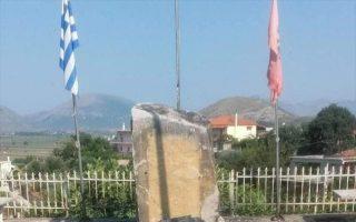 Φωτογραφία: himara.gr