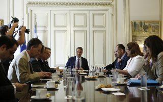 Ο πρωθυπουργός Κυριάκος Μητσοτάκης (Κ) προεδρεύει στην σύσκεψη εργασίας για το μεταναστευτικό και την ασφάλεια με την συμμετοχή των αρμοδίων υπουργών, στο Μέγαρο Μαξίμου,  Αθήνα Δευτέρα Πέμπτη 15 Ιουλίου 2019. ΑΠΕ-ΜΠΕ/ΑΠΕ-ΜΠΕ/ΓΙΑΝΝΗΣ ΚΟΛΕΣΙΔΗΣ