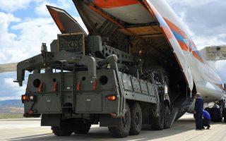 Τα πρώτα τμήματα των ρωσικών πυραύλων S-400 φτάνουν στην Τουρκία πυροδοτώντας νέα ένταση στις σχέσεις Ουάσιγκτον - Αγκυρας. REUTERS