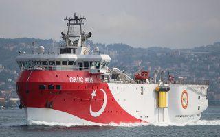 Εκτιμάται ότι το «Ορούτς Ρέις» είναι το πλοίο που η Αγκυρα σχεδίαζε να στείλει για έρευνες εντός της ελληνικής υφαλοκρηπίδας, στα νότια του Καστελλόριζου. REUTERS/YORUK ISIK