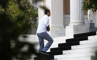 Ο πρωθυπουργός Κυριάκος Μητσοτάκης προσέρχεται στο Μέγαρο Μαξίμου για την σύσκεψη με το οικονομικό επιτελείο της κυβέρνησης για το φορολογικό νομοσχέδιο και τις προγραμματικές δηλώσεις της κυβέρνησης, Σάββατο 13 Ιουλίου 2019. ΑΠΕ ΜΠΕ/ΑΠΕ ΜΠΕ/ΑΛΕΞΑΝΔΡΟΣ ΒΛΑΧΟΣ